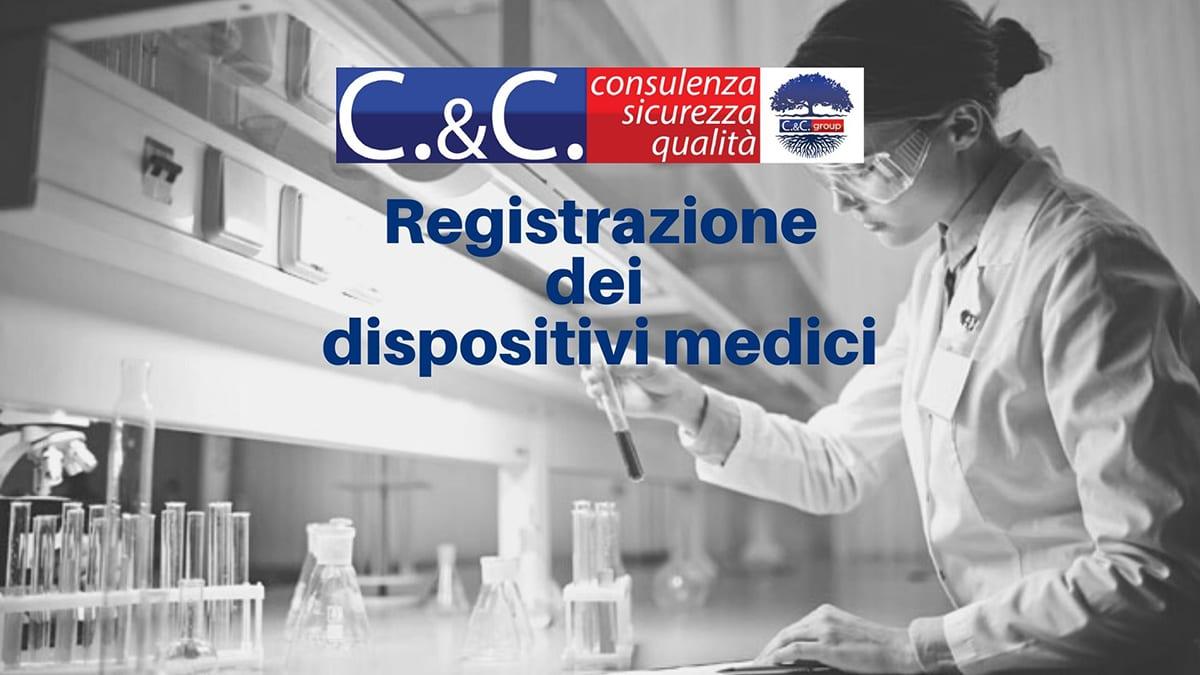 La registrazione dei dispositivi medici